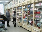 Парфюмерия косметика в Запорожье от прямых поставщиков из Европы